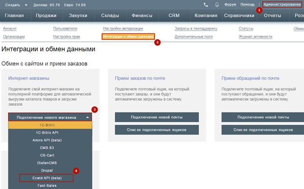 Работа в интернете forex lang ru como funciona el forex