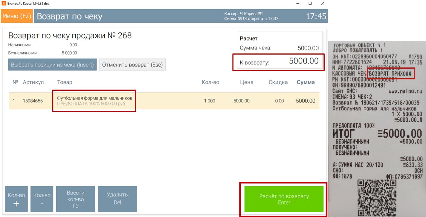 оформить кредитную альфа банк topcreditbank ru